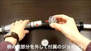 1/1 HG Lightning Saber (Blue & Red Saber)