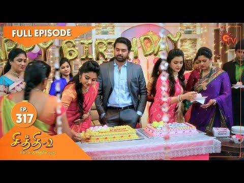 Chithi 2 - Ep 317 | 19 June 2021 | Sun TV Serial | Tamil Serial