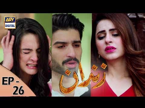 Zindaan - Ep 26 - 25th July 2017 - ARY Digital Drama