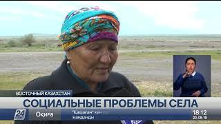 Выпуск новостей 1800 от 20.05.2019