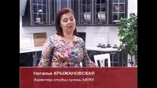 """Кухни в Одессе. Классические кухни - хит продаж / Магазин кухонной мебели """"MERX"""" (Меркс) Одесса"""