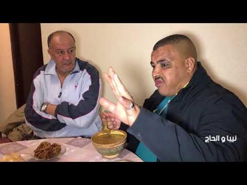 Simo Daher - نيبا فاطر عند الحاج فالدار