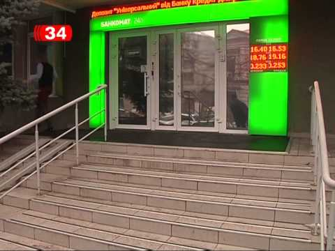 В Днепропетровске запретили обменники