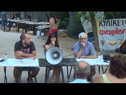 ΔΣΕ: Εκδήλωση στο Δρέπανο –Ερωτήσεις-Απαντήσεις-Τοποθετήσεις