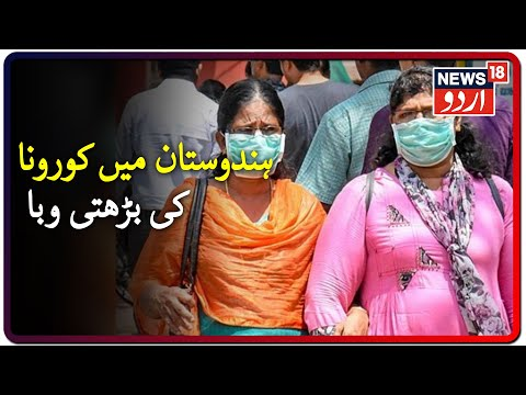 India Reports 9,851 New COVID-19 Cases In Past 24 Hours   ہندوستان میں کورونا وائرس کے 9851 نئے کیس