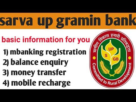 sarva up gramin bank online account