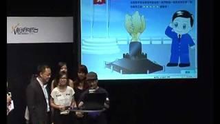 Publication Date: 2011-10-11 | Video Title: 《基本法》數碼遊戲創作比賽頒獎禮 Part 5