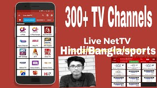 How to watch Live TV On Android Mobile Phone - Top Apps For Android - 2018