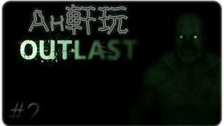 Gambar cover [Hins Plays]逃生Outlast►Running Man #2