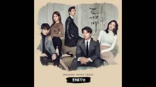 [도깨비 OST Part 11] 김경희(에이프릴 세컨드) - Stuck in love (Official Audio)