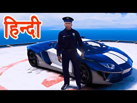 GTA 5 - Franklin The Police Wala #1