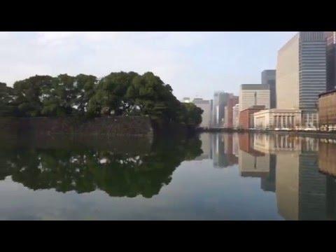 Chiyoda, Tokyo