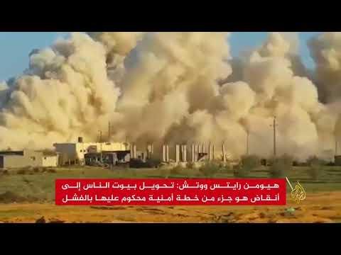 حملة واسعة لتفجير البيوت شمال سيناء  - نشر قبل 3 ساعة