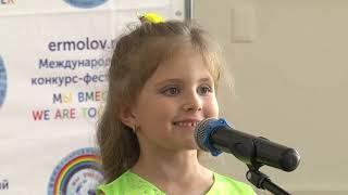 Светлячок -- Firefly Songs by Russian Girls, ENGLISH SUBS