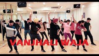 VANJHALI  WAJA | JHOOMER BHANGRA | ANGREJ |AMRINDER GILL | CHANDIGARH BHANGRA CLUB