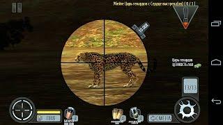 Обзор игры Deer Hunter 2014 (симулятор охоты)