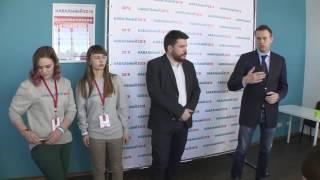 Навальный в Томске 17 03 17!