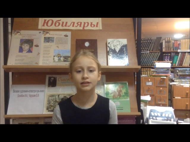 Изображение предпросмотра прочтения – СофияКоняхина читает произведение «Простите меня, мои горы!» М.И.Цветаевой