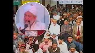 Friday Sermon 28 June 1996