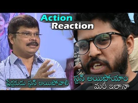 Vinaya Vidheya Rama Movie Public Response To Boyapati Srinu Words | Daily Culture
