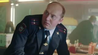 Полицейский с рублевки/Гоголь