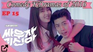 Video Top 10 Comedy Korean Dramas of 2016 download MP3, 3GP, MP4, WEBM, AVI, FLV Januari 2018