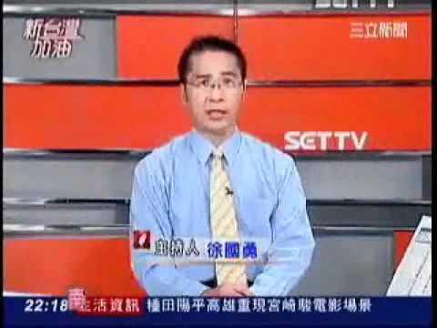 2100新臺灣加油2012 07 01 旗米拉論壇 qimila com - YouTube