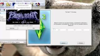 Установка The Sims 3