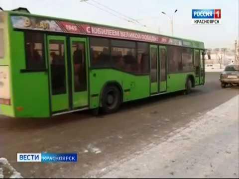 В Красноярске составили рейтинг комфорта автобусов