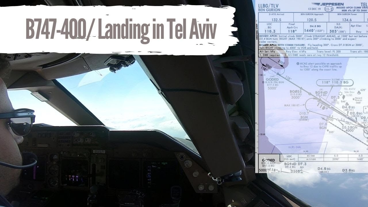 (HD) Boeing 747-400 Early morning landing in Tel Aviv (Cockpit View)