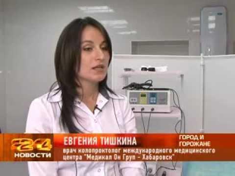 Частная клиника Медик Чебоксары
