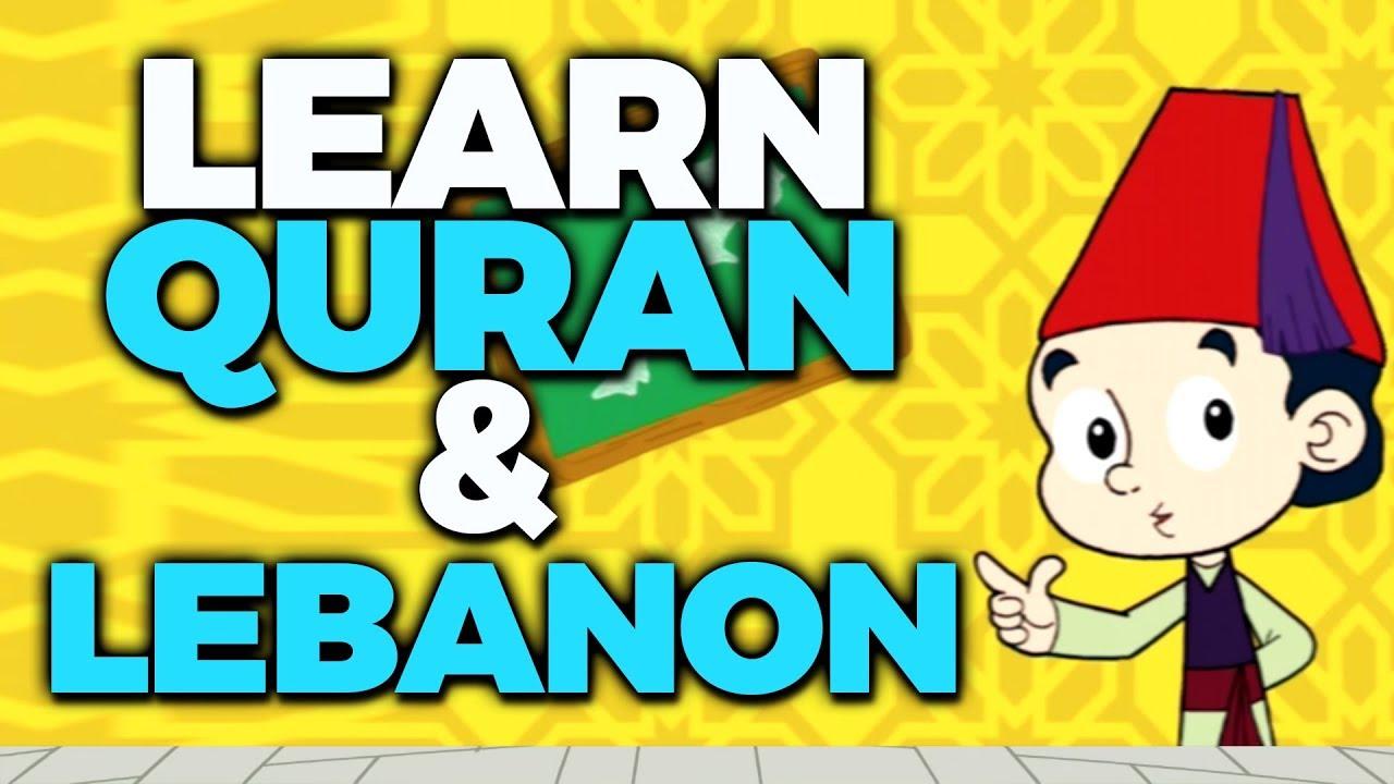 Quran Cartoon Picture - Gambar Islami