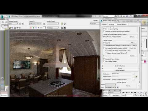 3ds Max Design 2015 - iRay