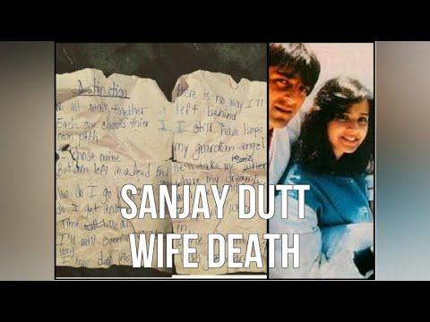 Sanjay Dutt Wife Death - YouTube