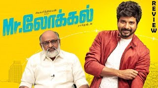 Mr Local Movie Review By Venkat | Sivakarthikeyan, Nayanthara | Hiphop Tamizha  | FDFS