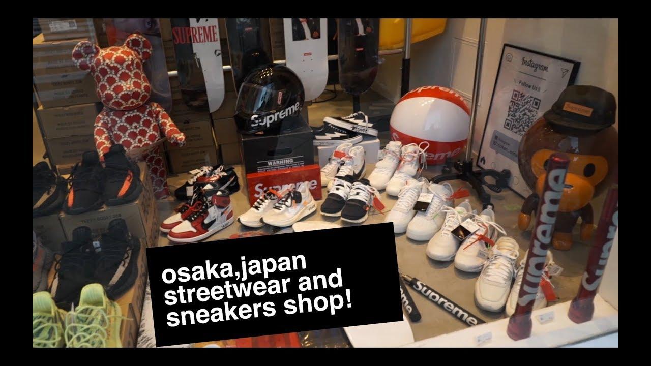 8dc6fa806678f8 VLOG! Osaka,Japan streetwear and sneakers shop! (Indonesian) - YouTube