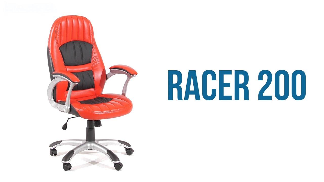 Bureaustoel Racer 200.Racer 200 Product Video
