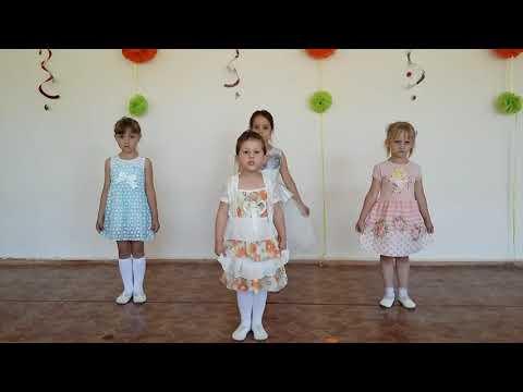 """20190613 Стихотворение """"Что такое детский сад"""""""