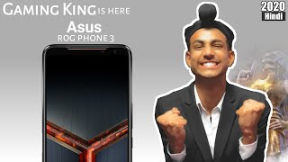 Asus rog phone 3 | asus rog phone 3 price in india