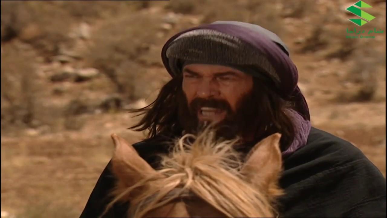 مسلسل الزير سالم ـ الحلقة 23 الثالثة والعشرون كاملة HD