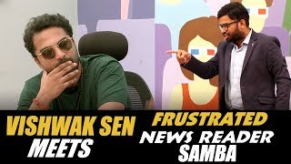 Vishwak Sen Meets Frustrated News Reader Samba || The Samba Show 2.0