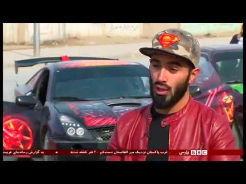 Sport-car Show in Kabul نمایش موتررانی در کابل