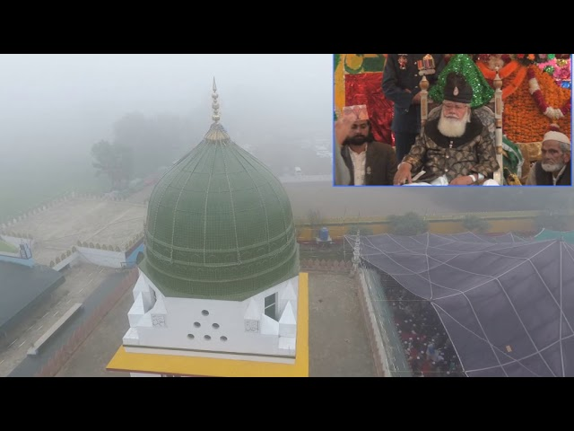 Jashn e Eid Milad un Nabi Part 2 12 12 2016