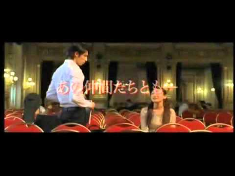 Trailer do filme Nodame Cantabile: The Movie I