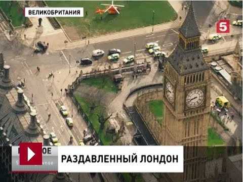 видео: Главное - итоги недели с 20 по 26 марта 2017 года