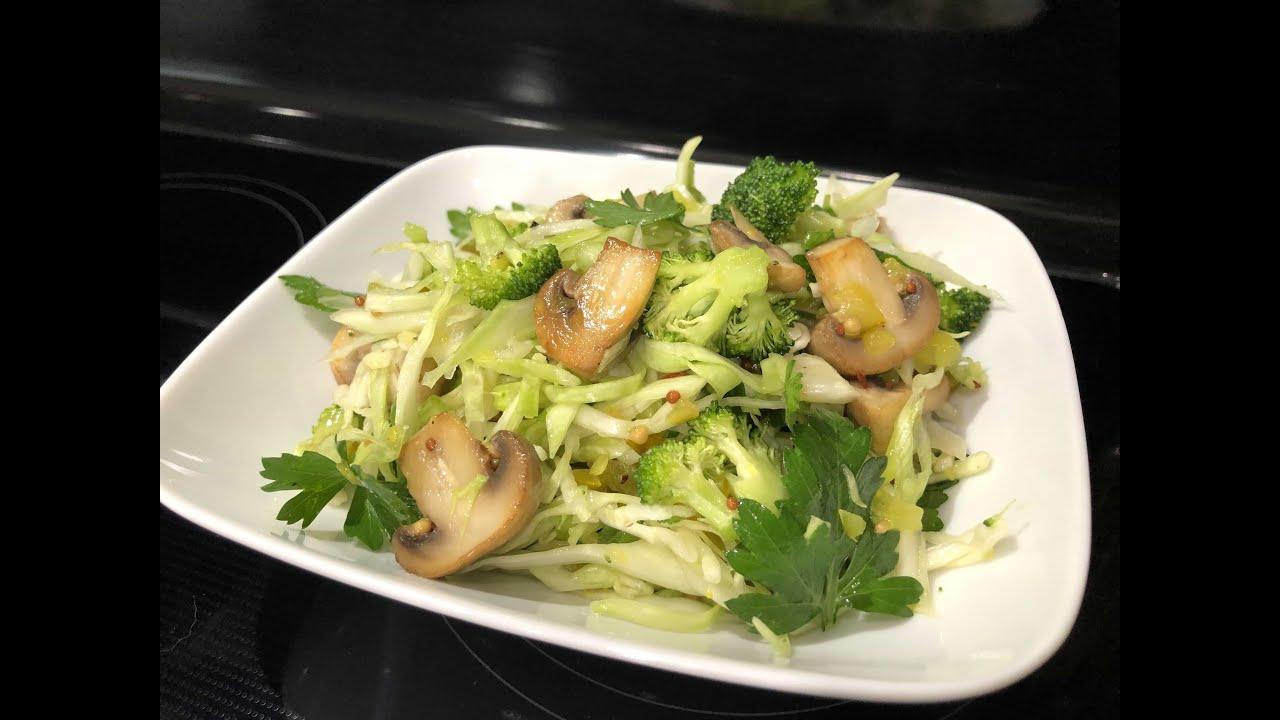 САЛАТ ИЗ КАПУСТЫ с брокколи и грибами. Изумительный Вкус!