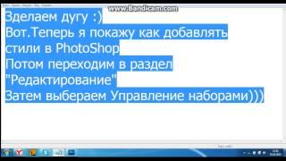 Обучение PhotoShop CS5.1