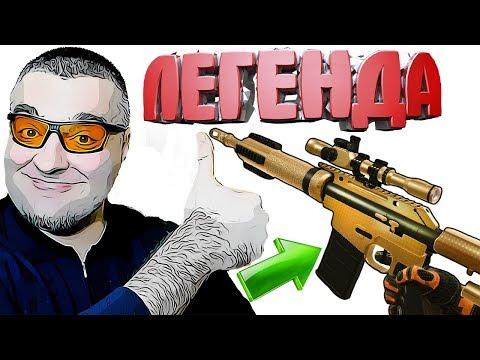 ЗОЛОТОЙ McMillan CS5 в Warface ☛ Варфейс thumbnail