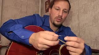 Самые дешёвые струны. Обзор струн Stax для акустической гитары