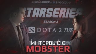 Интервью с Mob5ter, SL i-League StarSeries Season 3 Finals